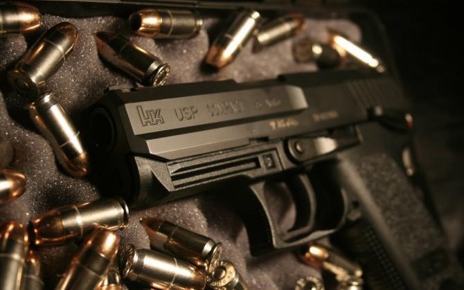 Черный пистолет и пули