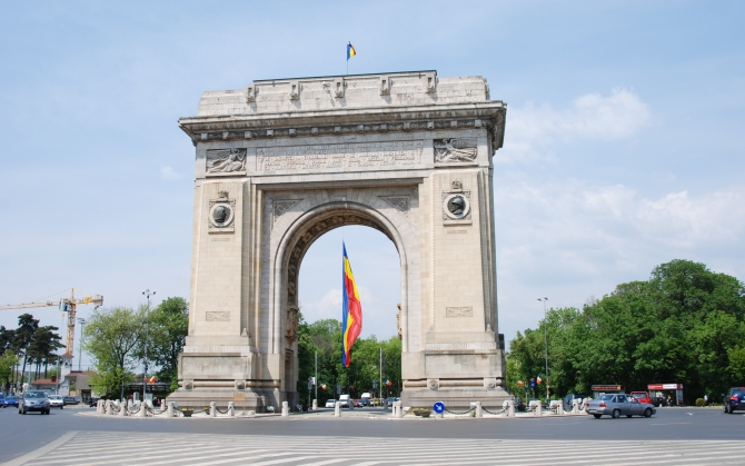 Арка в Бухаресте