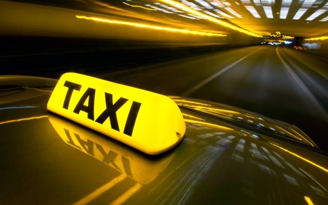 Фонарь такси