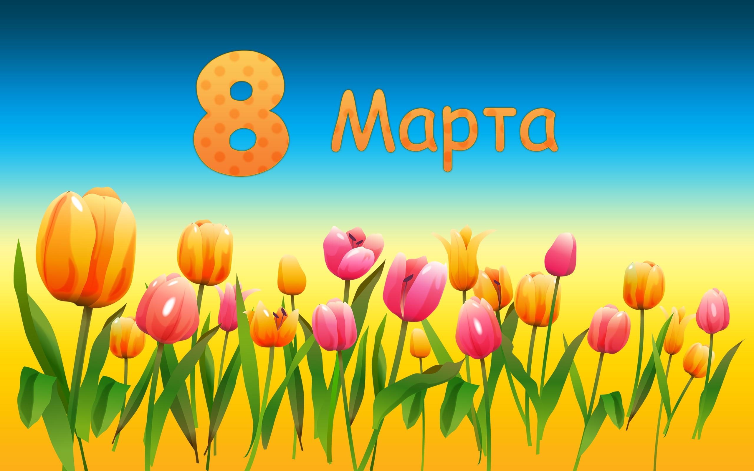 Купить цветы в Москве с доставкой на дом Интернет магазин