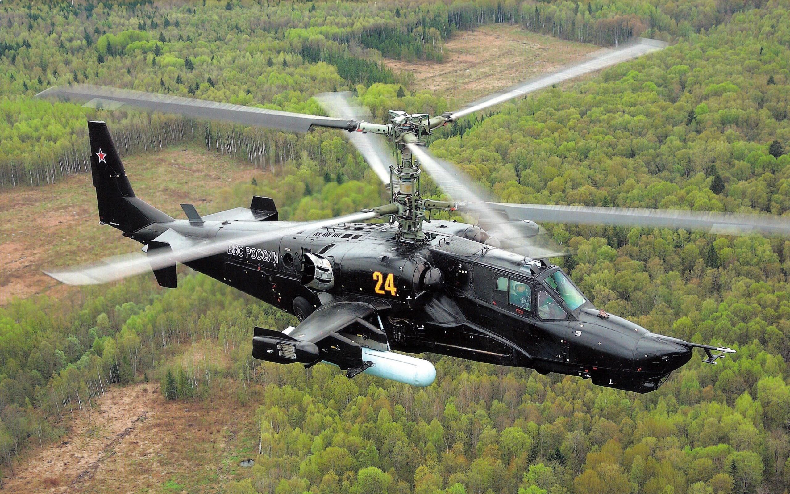 Вертолет Ка-50 черная акула обои для рабочего стола, картинки и ...