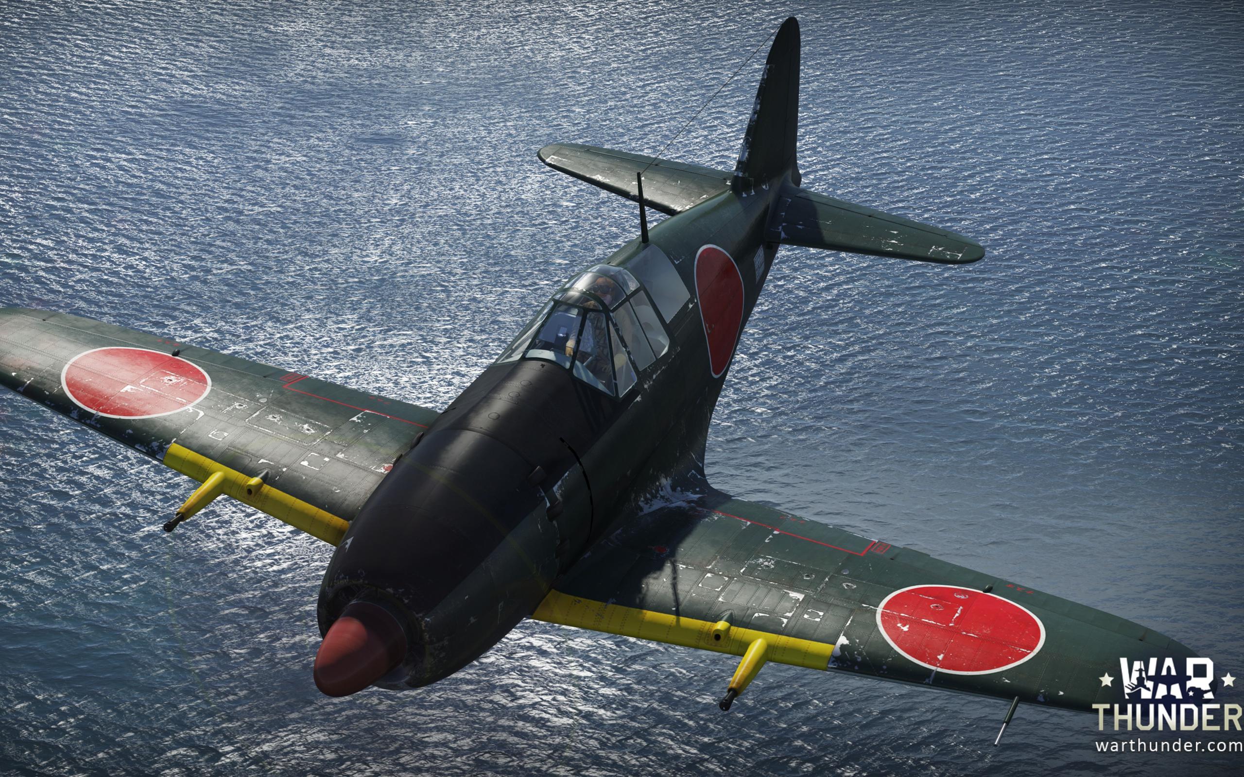 японские самолеты вартандер