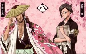 Нанао и Кьёраку