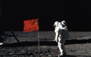 Сюрприз на луне :)