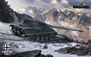 Танк Tiger II World of Tanks