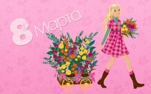 Девушка с цветами 8 марта
