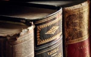 Красивые книги