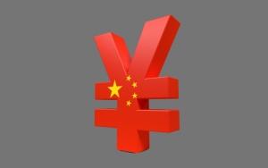 Знак китайского юаня