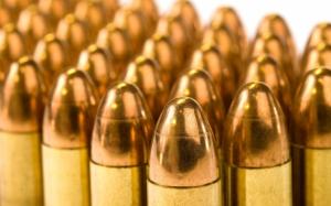 Пистолетные патроны