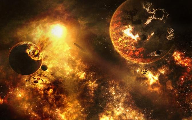 Огненный космос
