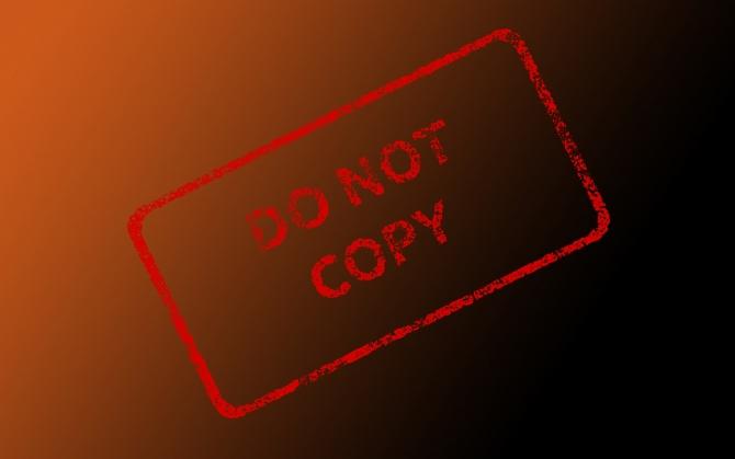 Не копировать