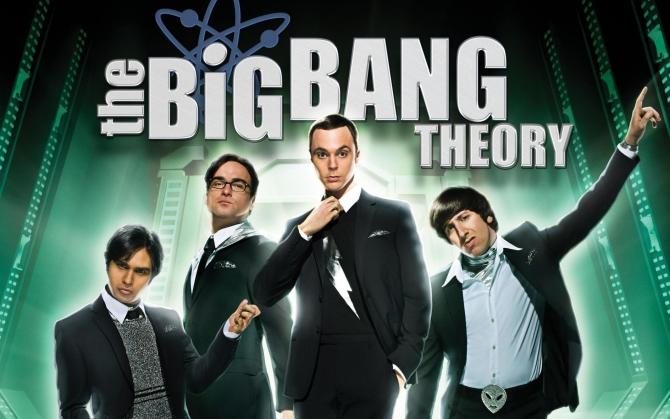 Стильные парни из теории большого взрыва