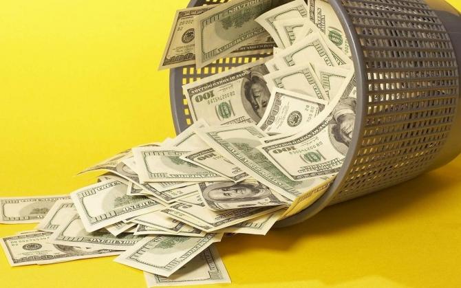 Корзина денег