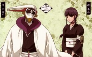 Маюри и Нему