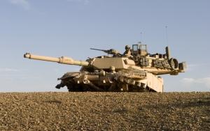 Боевой танк
