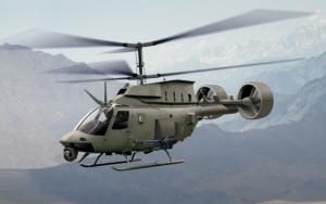 Вертолет Avx aircraft
