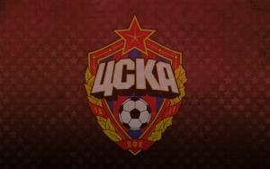 ПФК ЦСКА Москва
