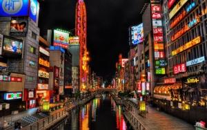 Осака Япония