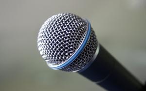 Красивый микрофон