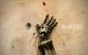 Стальной алхимик механическая рука
