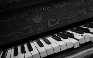 Старые клавиши
