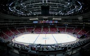 Хоккейная арена