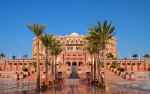 Emirates Palace Hotel ОАЭ