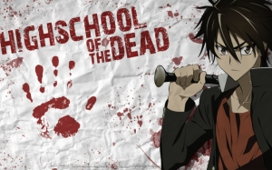 Школа мертвецов