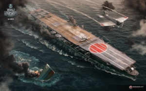 Японский авианосец