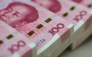 Пачки 100 юаней